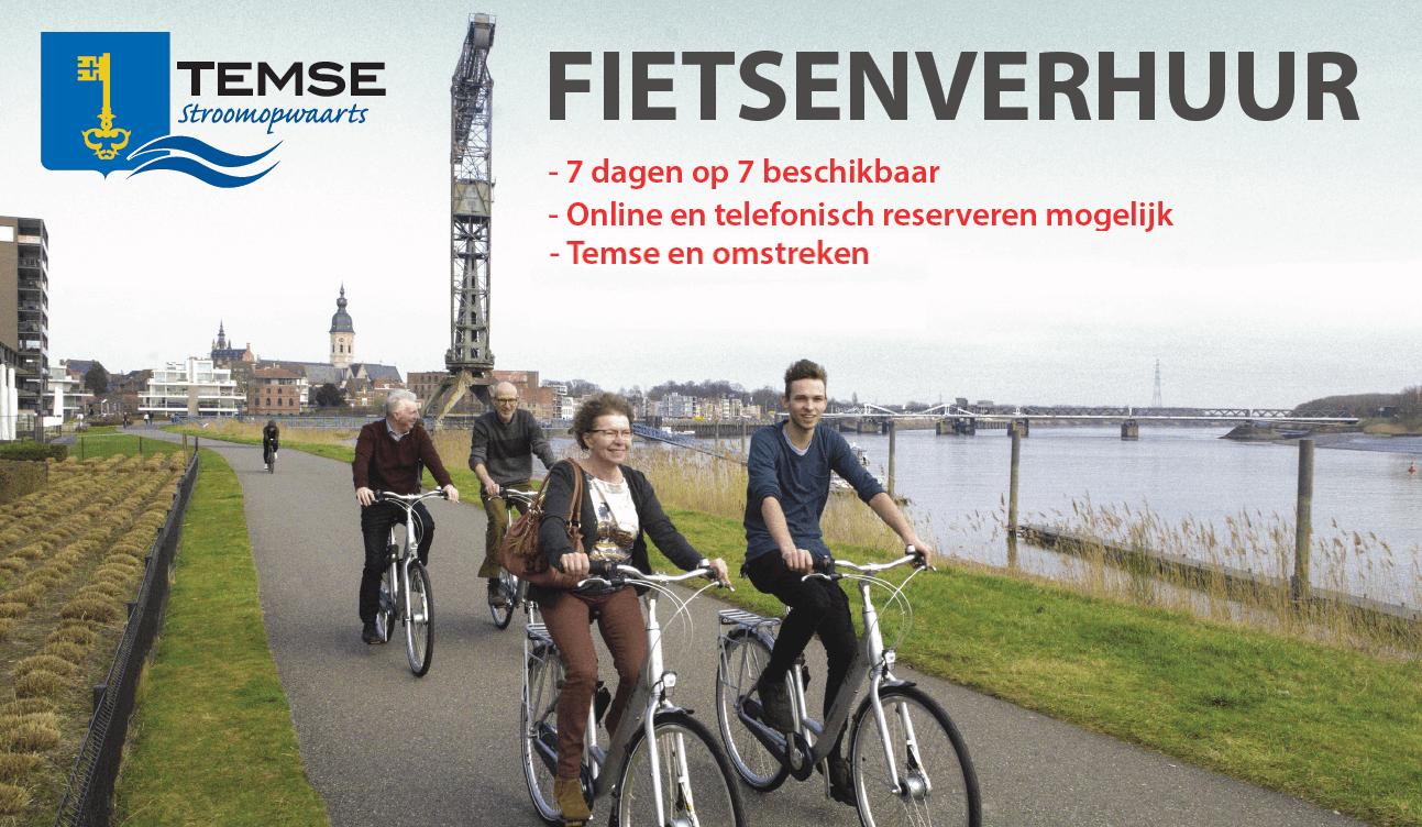 Huur een fiets of e-bike bij DeBikeStore